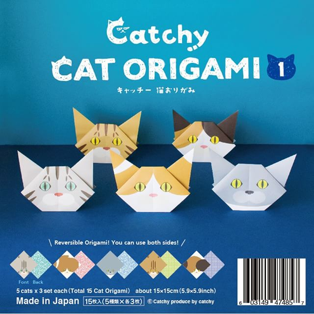 Hi Cat Lovers!I we listed *Catchy Cat Origami* on our shop! Please check them from our profile's URL.http://catchy-boutique.com/ #cat #neko #catsofinstagram#catchyboutique #shopify #shopifypicks