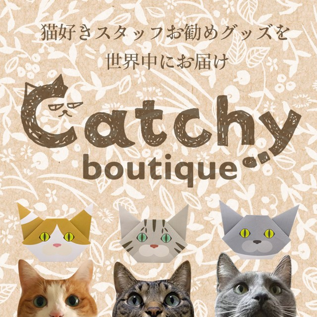 *Catchy* has opened Catchy original online shop!You can check our new shop from my profile's URL.http://catchy-boutique.com/国内販売は2月の予定です!#cat #neko #catsofinstagram#catchy-boutique #shopify #shopifypicks