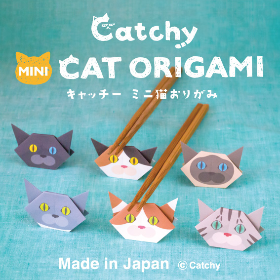 Catchy MINI Cat Origami