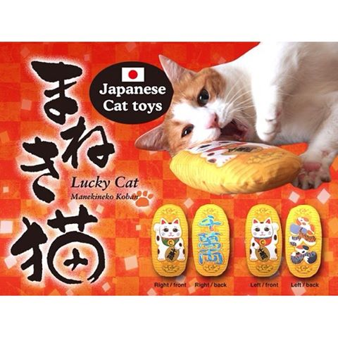 "New original cat toys from Catchy Boutique!Lucky cat and Golden Koban coin can bring you the double luck!Sivervine (Matatabi) cat kicker is well known for making your cat ""drunk.""It makes you smile to see how cat plays with Lucky Cat Manekineko Cat Kicker.They look like they are hugging a giant size Koban coin!🐈http://catchy-boutique.com🐈Catchyオリジナル猫キッカーが新登場!「招き猫と小判」の縁起のいい組合わせ。ご利益ありそう!このキッカーのまたたび、猫ちゃんの反応がいいと評判です。猫ちゃんが遊んでいる姿は小判(お宝)を抱きしめているようで「猫に小判」の姿に思わず笑っちゃいます。:☞Check out ""Catchy-boutique"" in our URL☞Follow: @catchyboutique☞tag: #catchy222 to share your photo with catchy goods:#cat #neko #ねこ #ネコ#cattoy #cattoys #manekineko #luckycat"