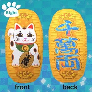 """Do you know that Lucky cat has 2 types, Right or Left paw raised ones?Right raised and Left raised Lucky cat has each different meaning.Right raised Lucky Cat is known to bring more money to you.The back of Koban coin has the letter 千万両, which means a big fortune, created with many fishes to make your cat happy.:日本の招き猫には、どちらの手を上げているかで意味が違うのをご存知ですか?「右手を上げた招き猫→金運を招く」といわれています。裏面は猫にとっての金運「大漁の魚」達で「千万両(昔の日本の単位で『大金』の意)」の漢字をデザインしました。:☞Check out """"Catchy-boutique"""" in our URL☞Follow: @catchyboutique☞tag: #catchy222 toshare your photo with catchy goods:#cat #neko #ねこ #ネコ#cattoy #cattoys #またたび#manekineko #luckycat"""